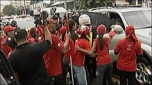 Anti-goverment protesters