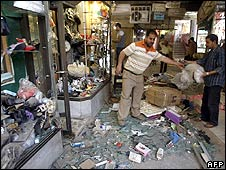 Aftermath of bomb in Khadamiya, Baghdad (08.04.09)