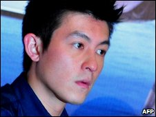 Edison Chen
