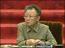 Kim Jong-il in parliament ( April 9th)