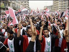 Supporters of Moqtada Sadr protest in Baghdad (09.04.09)