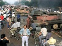 اضطرابات ساحة تيان آن مين 1989