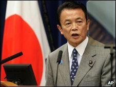 Japanese Prime Minister Taro Aso