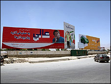 Billboards in Kabul, Afghanistan