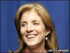 Caroline Kennedy, file photo from March 2009