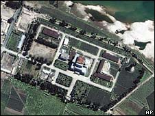 File image of Yongbyon nuclear reactor