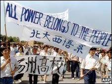 Banner, students, Tiananmen Square 1989
