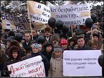 Протесты в Пикалеве