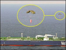 Ransom money being parachuted onto the deck of the Sirius Star