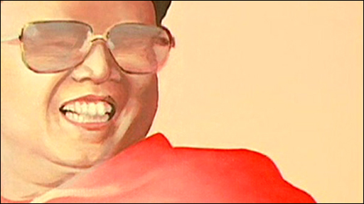 Painting of Kim Jong-il