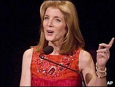 Caroline Kennedy speaking at the Kennedy Centre in New York (08/03/2009)
