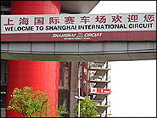 Sign at Chinese Grand Prix