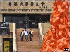 Pillar of Shame, HKU campus, commemorates victims of 4 June 1989