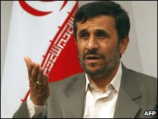 Iranian President Mahmoud Ahmadinejad at a welcoming ceremony in Tehran