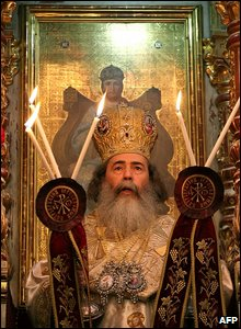 Greek Orthodox Patriarch Theofilos III