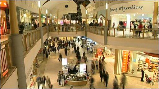 A shopping centre