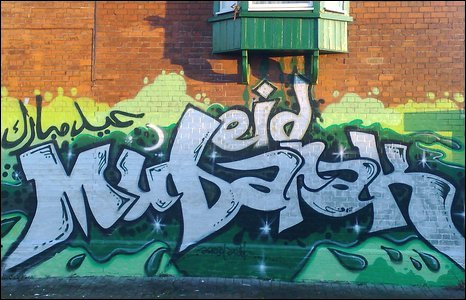 Eid Mubarak mural in Birmingham