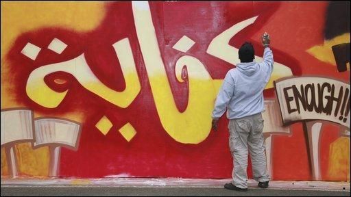 Mohammed Ali painting