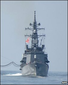 Japanese destroyer Samidare in the Gulf of Aden