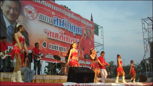 A red-shirt rally in Udon Thani