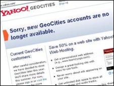 GeoCities screen shot