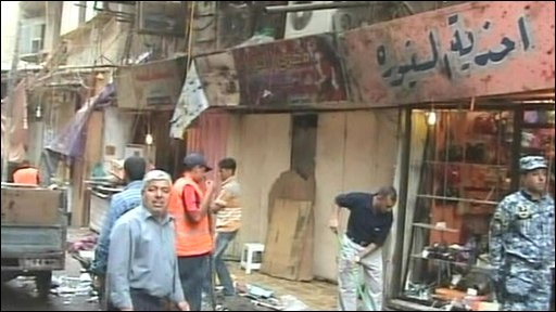Street after blast