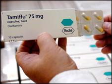 Tamiflu capsules