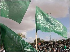 Hamas supporters