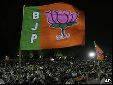 BJP supporters in Bangalore