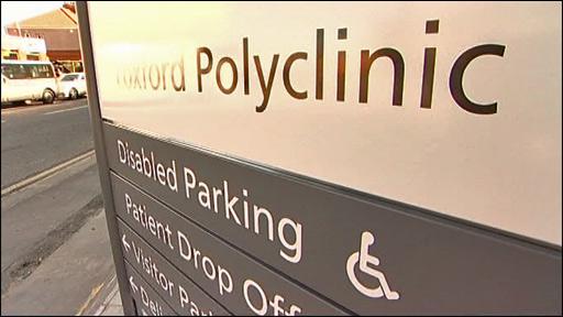 Polyclinic