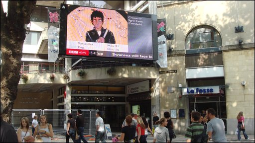 BBC Big Screen in Cardiff