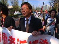 Demonstrators in Tokyo