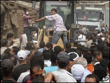 Farmers' protest north of Cairo