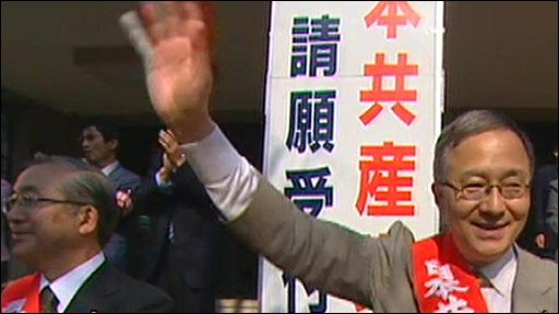 Communists in Japan