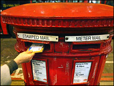 Post box in central London