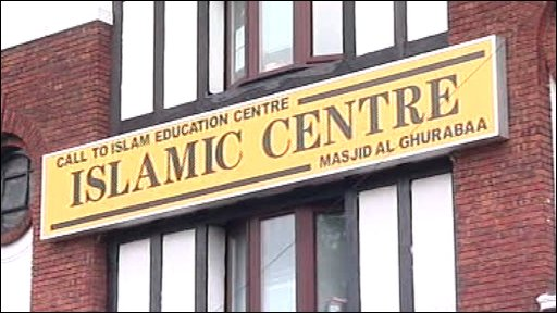 Luton Islamic Centre