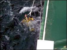 _45737845_rescue226.jpg