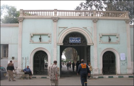 Entrance to men's quarter in Abbasiya mental hospital