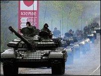 دبابات جورجية