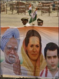A Congress party rally