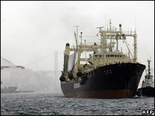 Japanese whaling vessel Nisshin Maru arrives in Shimonoseki Port on 14 April 2009 
