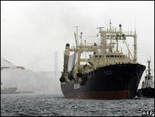 Japanese whaling vessel Nisshin Maru arrives in Shimonoseki Port on 14 April 2009