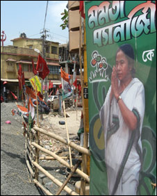 Mamata Banerjee banners