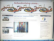 Schoolovision 2009