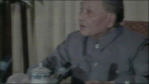 Deng Xiaoping appears in public
