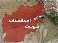 خارطة افغانستان