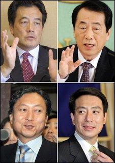 Katsuya Okada (top L), Naoto Kan (top R), Yukio Hatoyama (bottom L) and Seiji Maehara (bottom R)
