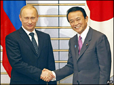 Vladimir Putin and Taro Aso (12 May 2009)