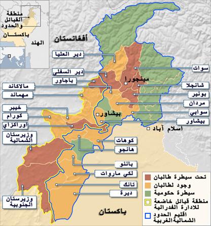 خريطة الصراع في باكستان
