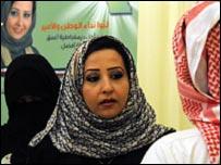 مرشحة في الانتخابات الكويتية